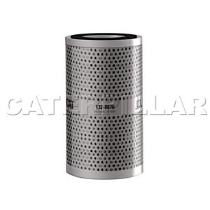 132-8876: Hydraulic Oil Filter